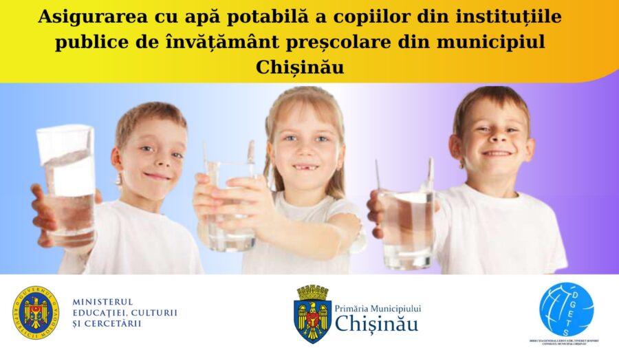 Asigurarea cu apă potabilă a copiilor din instituțiile publice de învățământ preșcolare din municipiul Chișinău